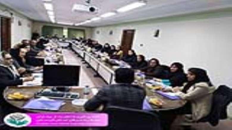 کارگاه ملی گفتگوی خانواده